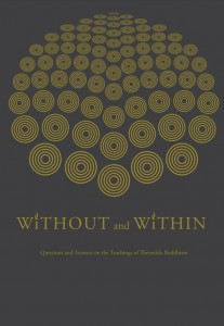 'without and within' by Ajahn Jayasaro รูปภาพ 1