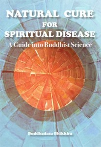 NATURAL CURE FOR SPIRITUAL DISEASE รูปภาพ 1
