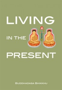 LIVING IN THE PRESENT รูปภาพ 1