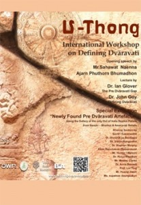 U-Thong International Workshop on Defining Dvaravati รูปภาพ 1